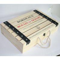 波尔多红酒酒盒深圳三只装酒箱