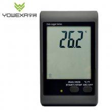 GSM短信报警温度记录仪GSM-10