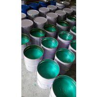 供应多瑞环氧玻璃鳞片胶泥 环氧鳞片涂料