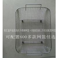 山东青岛超声波清洗设备烟台工业款专用清洗设备实验室用清洗机