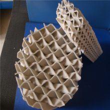 供应陶瓷规整陶瓷波纹填料250Y陶瓷波纹125Y陶瓷波纹工业填料化工传质设备