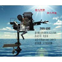 米恒防腐型4冲程20匹马力 柴油船外机 2V870型