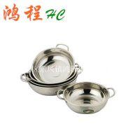 HC供应 不锈钢小肥羊清汤锅/不锈钢单味火锅/电磁炉汤锅