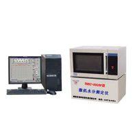 鹤壁英华YHSC-2000F/3000F/5000F型微机水分测定仪