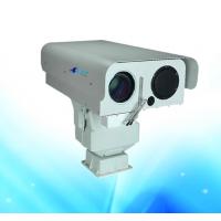激光红外夜视三光谱远距离监控|10公里超远距离透雾红外热成像监控摄像机
