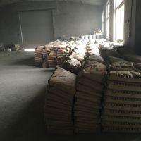 华洲灌浆料价格?北京高强无收缩灌浆料?强度80兆帕