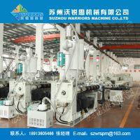 75-250PE管材生产线厂家-沃锐思机械 PE燃气管设备 高性价比