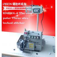 供应工业缝纫机RNEX4-4袜子锁边机奥玲针车