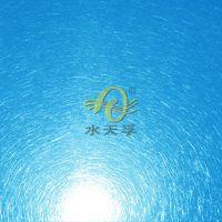 高档酒店装饰不锈钢宝石蓝和纹板真空电镀宝石蓝色不锈钢板