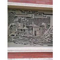 【2016新款】铝艺屏风、高档金属屏风电镀红古铜