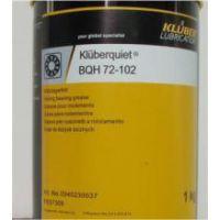 克鲁勃BQ74-73N滚动轴承润滑脂