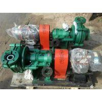 8/6r-ah渣浆泵护板|昆明ah渣浆泵|三联泵业