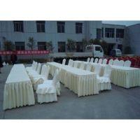 南京长条桌租赁 南京长条桌出租 南京长条桌椅租赁