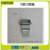 供应集装箱专用S20C门铰链配件 U型座(YT-4587165)