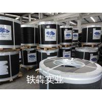 贵州现货供应宝钢彩钢板 彩涂卷