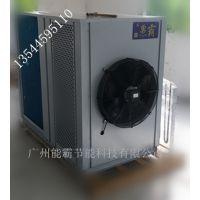 勇霸皂角热泵烘干机设备 中药材烘干机