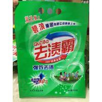 定做洗衣粉塑料包装袋 定制洗衣粉袋子价格
