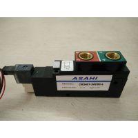 厂家直销ASAHI/中旭品牌膜片电磁阀CM2401-24VDC-L