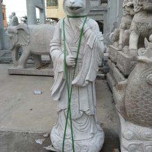 山东石雕厂家供应石雕十二生肖雕塑,生肖人物像制作