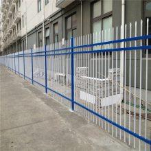 山地护栏网 铁丝围栏网厂家 工厂护栏网