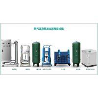 佳环厂家供应印染废水脱色处理高浓度氧气源臭氧发生器