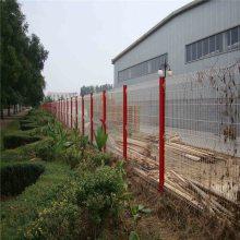 铁丝防护网 框架护栏网介绍 机场护栏网现货