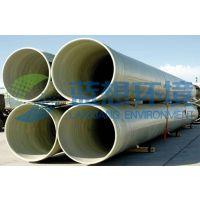 山东蓝想供应玻璃钢管道 玻璃钢管道厂家