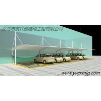 义乌景轩膜结构车棚停车位停车场 双排汽车遮阳棚汽车雨棚