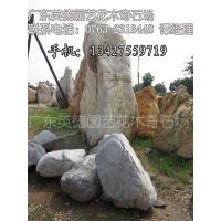 供应直销大型园林石 景观石 石材石料