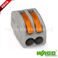 【WAGO万可快速电线连接器】面胶布电线接线头压线帽222-412