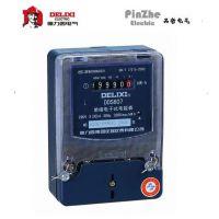 德力西电气 DDS607-2.5(10)A 低压单相电能表 家用电度表