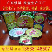 月饼盒厂家 月饼盒子 月饼盒diy 月饼盒设计制作