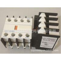 施耐德老型交流接触器辅助触点 LA1D22二常开二常闭接触器配套