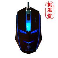 镭龙T6 有线USB光电鼠标 笔记本电脑游戏CF LOL发光鼠标 工厂批发