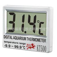 感应式电子温度计KT-500 缸外温度计 鱼缸温度计 水温计