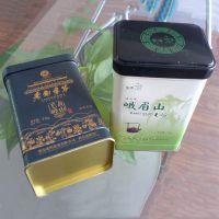 川红茶铁罐包装 黄山毛峰金属罐子 深圳马口铁罐厂家