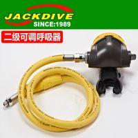 进口AQUALUNG品质潜水专业呼吸器二级头带管调节器装备用品