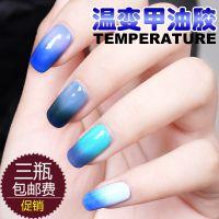 现货出售 可剥渐变色水性指甲油 透明水性指甲油 温变指甲油