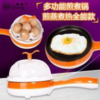 新款不粘煎蛋器不锈钢平底电煎锅煮蛋器蒸蛋羹早餐鸡蛋锅特价包邮