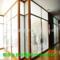 办公室高隔墙不锈钢玻璃隔断墙装修简易隔间新款80款框架