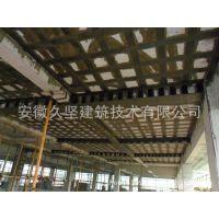 长沙市图书馆粘贴碳布加固改造技术支持-安徽久坚施工