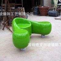 商城A字玻璃钢形休闲椅玻璃钢休闲椅 适用售楼处酒店会所 单人椅
