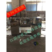 江阴普友槽型混合机 双螺旋混合设备 黑胡椒粉搅拌机 现货