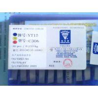 株洲钻石硬质合金刀头焊接车刀、切断刀、切槽刀粒YS8 C306