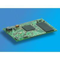 厂家直销7620n工业级嵌入式300Mbps无线模块OEM ODM