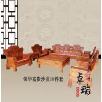 实木沙发客厅组合明清古典红木家具荣华富贵沙发