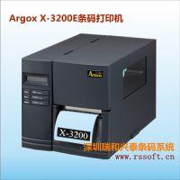 Argox X-3200/X-3200E工业型条码打印机