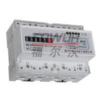 福尔沃特价直供DTS154三相四线导轨式电能表