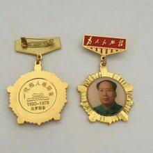 供应南宁老兵纪念章制作队伍士兵勋章设计高档胸牌订购