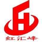 贵州红汇峰科技有限公司